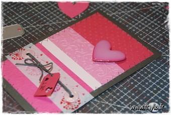 carte saint valentin ithylia (26)